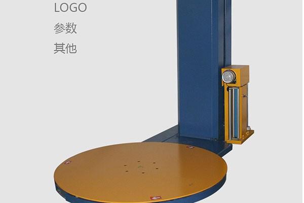 自动薄膜缠绕机