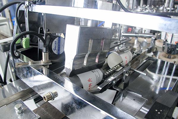纸杯淋膜机